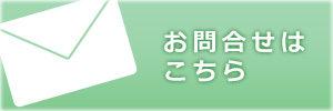 大阪タイ領事館へタイ人との婚姻要件具備証明書のお問い合わせ