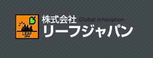 大阪とタイのシラチャにあるタイ進出コンサルティング会社