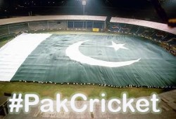 Pakistan Flag #PakCricket