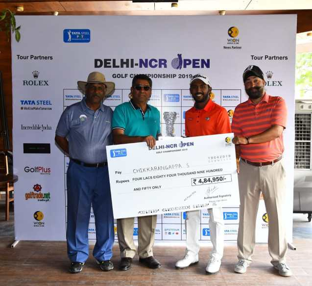 Sleepy NGC course almost trips up Chikka's victory run