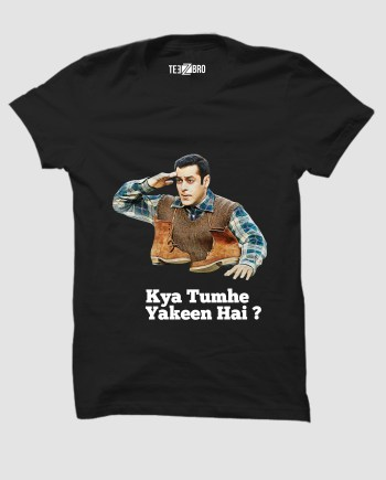 Tubelight Movie T-shirt