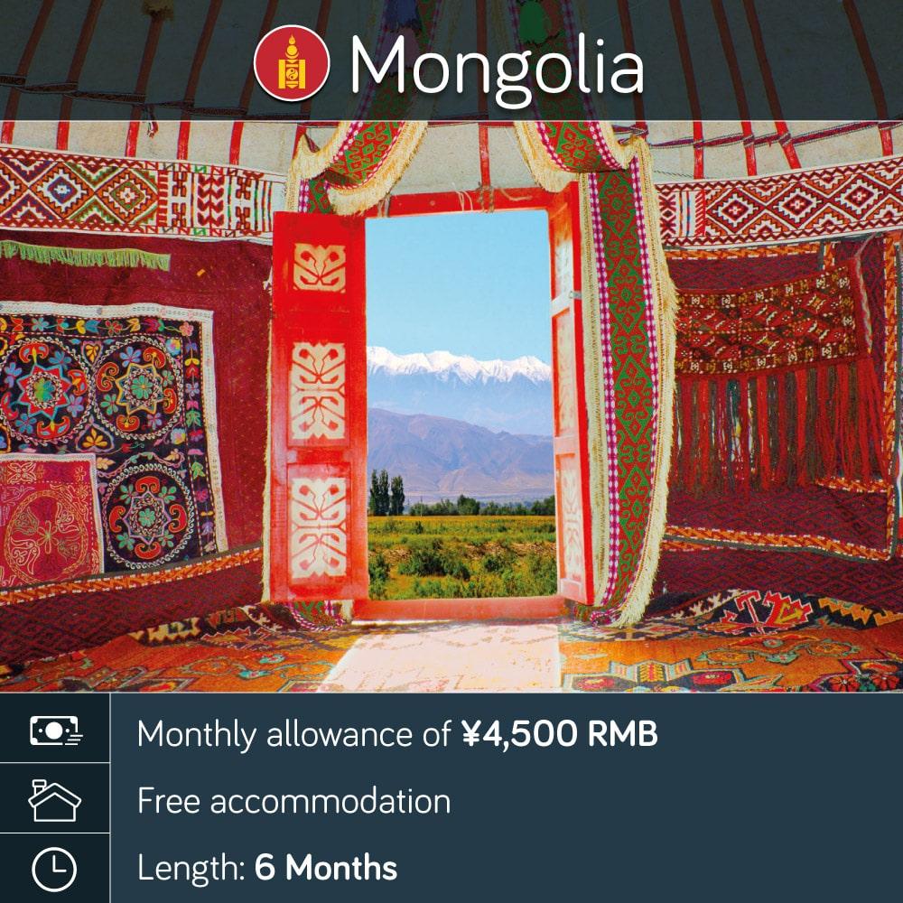 Teach English in Mongolia