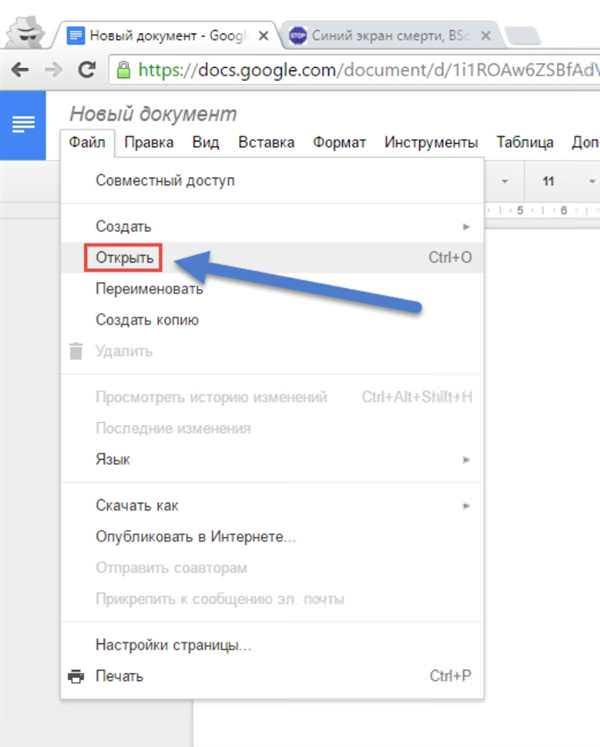 Як відкрити файл XLSX на компютері — докладна інструкція ...