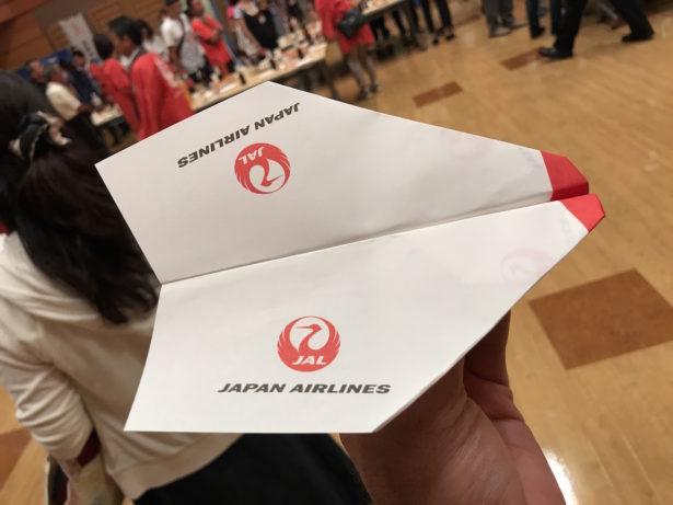 JALの紙飛行機