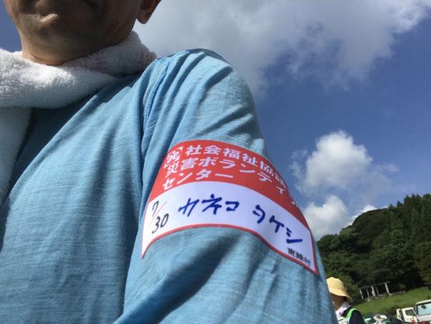 ボランティアは腕にこのシールを貼ります