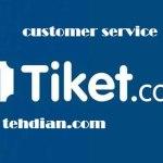 Customer Service Tiket.com – Butuh bantuan? Hubungi Call Center 24 jam