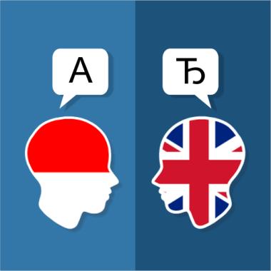 Penerjemah inggris indonesia