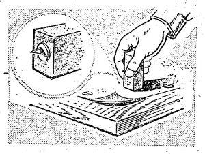 магнит-молоток