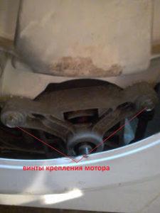 Мотор стиральной машинки индезит