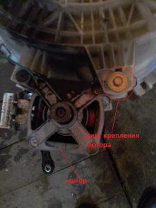 Мотор стиральной машины Самсунг
