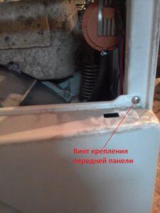 Разборка стиральной машины whirlpool
