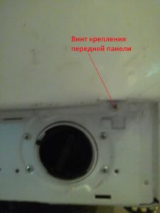 Разборка стиральной whirlpool