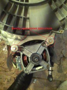 двигатель whirlpool