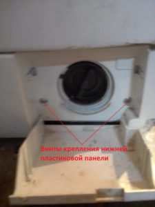 фильтр стиральной машины whirlpool