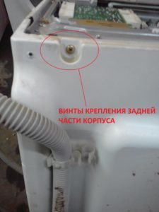Стиральная машинка Занусси