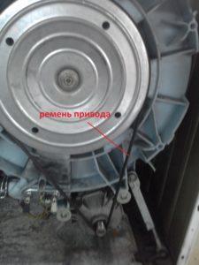 Ремень стиральной Bosch
