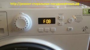 Код неисправности стиральной
