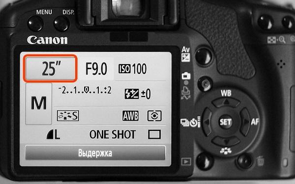 что делать с выдержкой в фотоаппарате буду