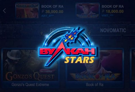 Обыграть онлайн казино видео