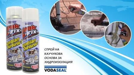 vodaseal-spray