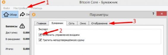 cum să obțineți o adresă bitcoin în webmoney opțiuni binare de la un depozit de 1 dolar
