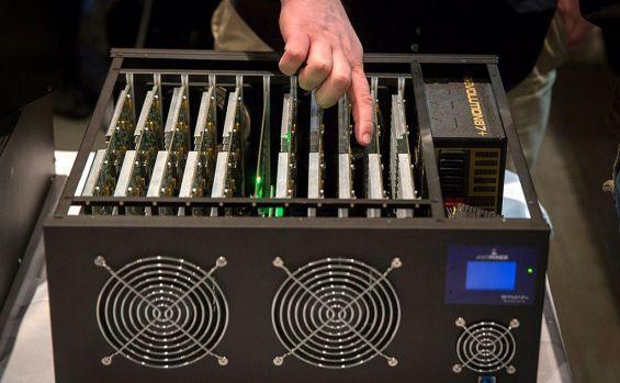 geriausia įranga kasybos bitcoins)