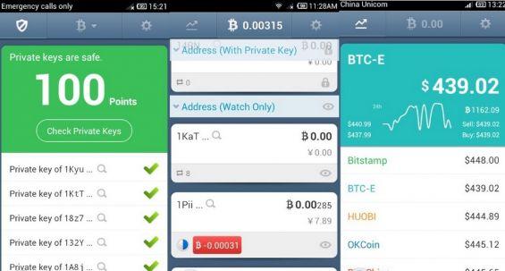 Portofel rece Bitcoin pentru Android