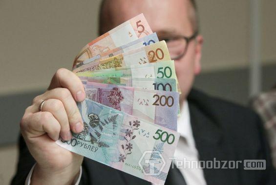 Monedă fiduciară