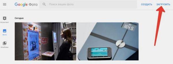 Как скинуть фото с iPhone на компьютер с Windows: программы