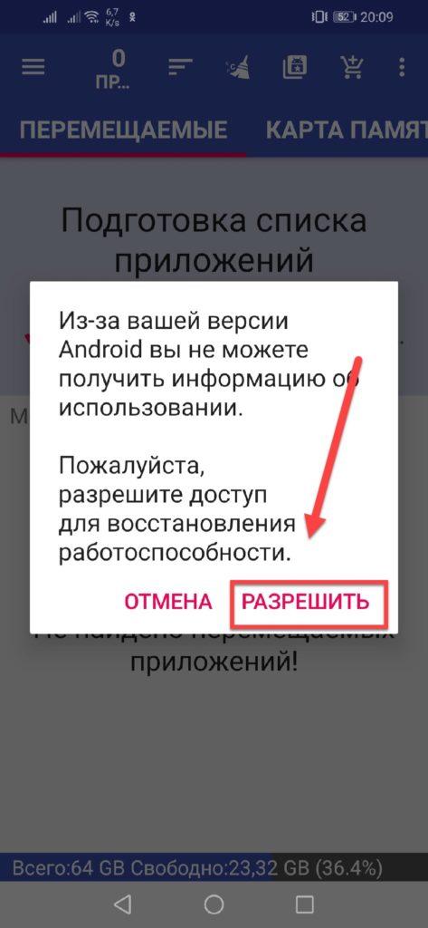 Appmgr III tildele rettigheder