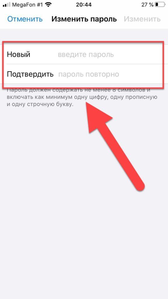 Ny adgangskode til Apple ID