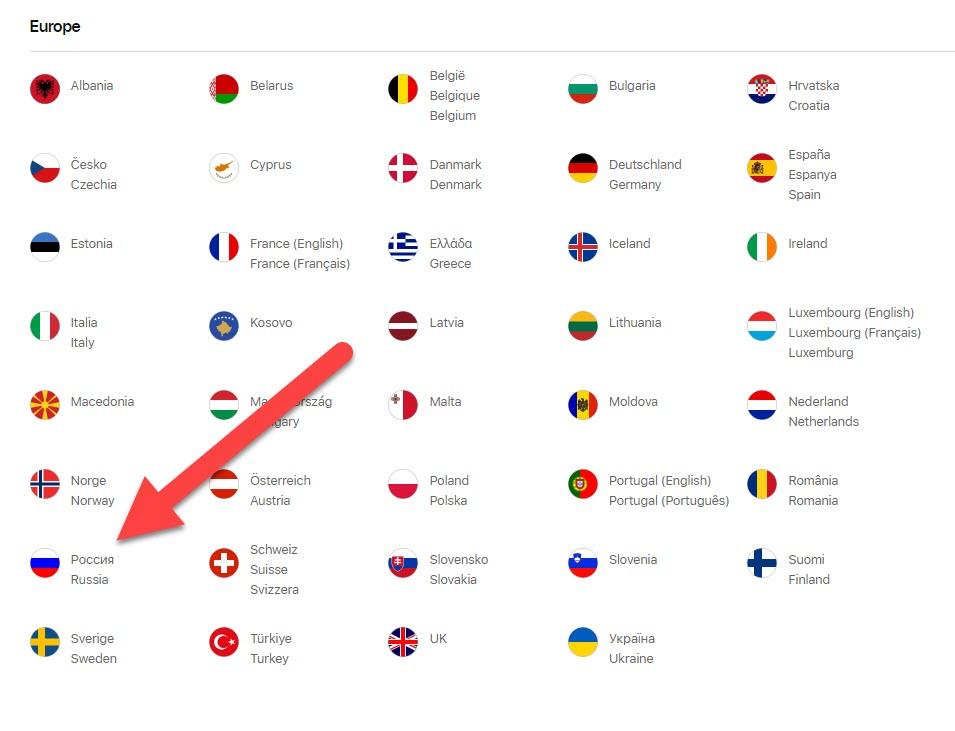 iTunes sprogvalg på iCloud
