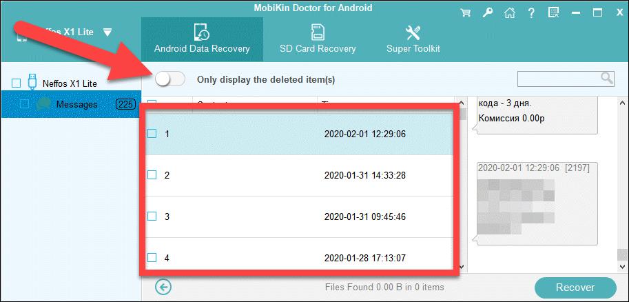 Android үшін Mobikin дәрігері SMS тапты