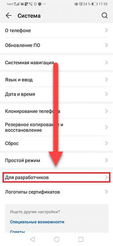 Article de menu pour les développeurs Android