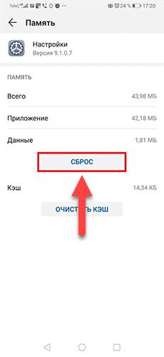 Réinitialiser l'onglet sur Android