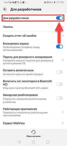 Section des développeurs Android