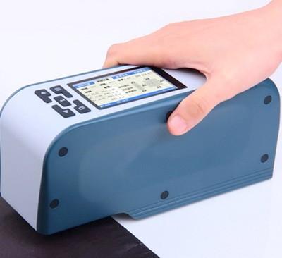 Kolorimetr 2