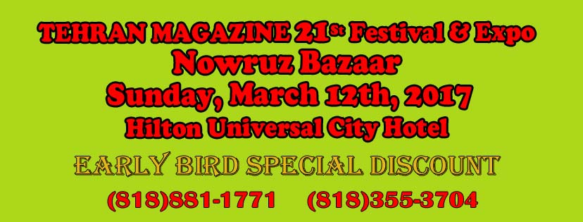 newruz 2017 tehran magazine