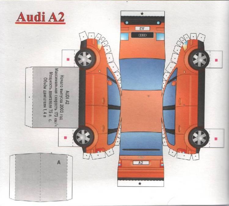 Чертеж легкового автомобиля АУДИ