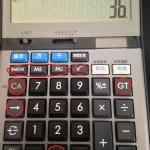 電験3種やエネルギー管理士の試験用の電卓