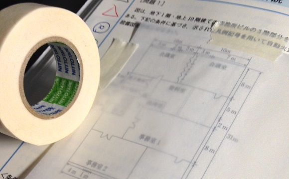消防設備士甲種4類の製図問題にトレーシングペーパーをマスキングテープで貼ってみた。