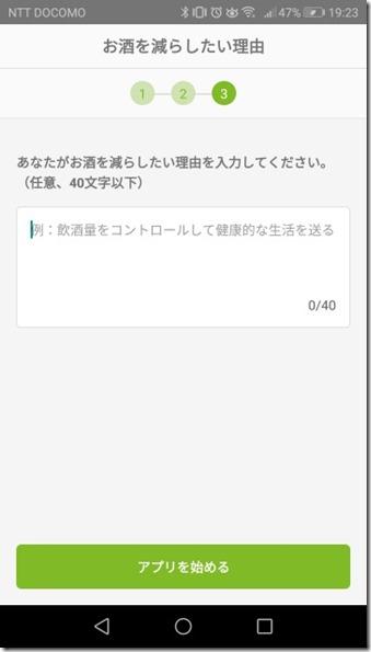s_Screenshot_20191006-192317