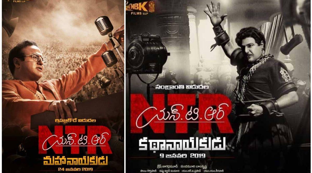 NTR-biopic-renamed-Kathanayakudu-1st-part-out-on-January-9-2019