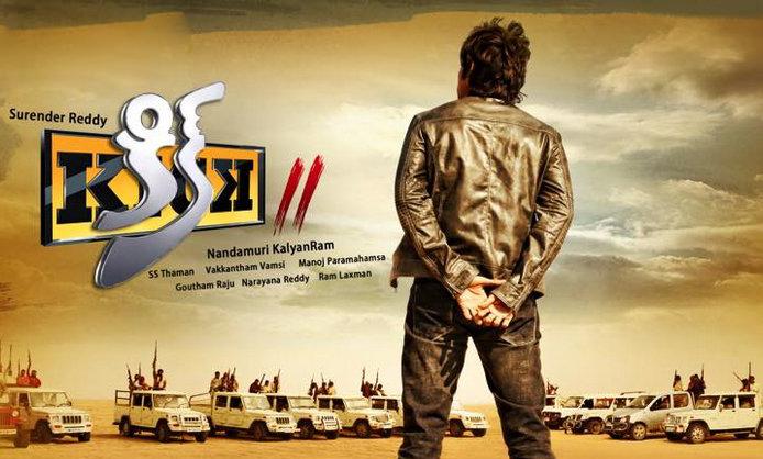 kick-2-telugu-movie-poster-2