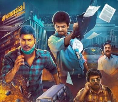 Maanagaram-tamil-movie-poster-2
