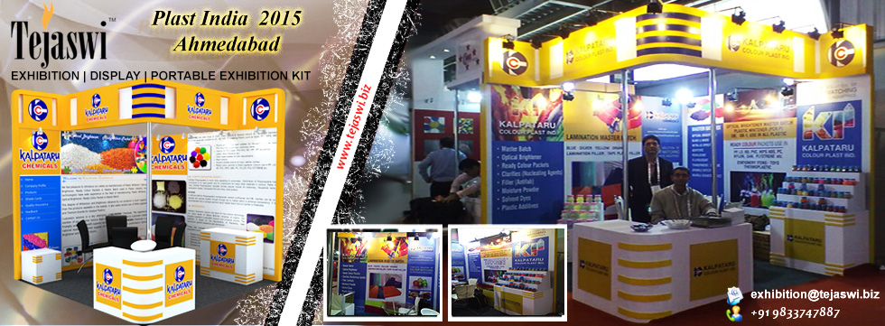 Insta Portable Exhibition Kit : Exhibition stand construction gallery exhibition stall design gallery