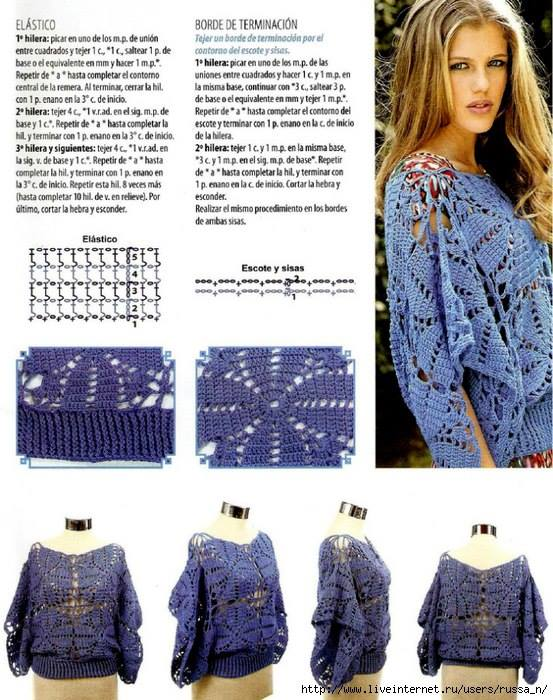 Chaleco crochet cuello bote manga ancha1