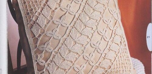 Cojín en crochet cuadrado