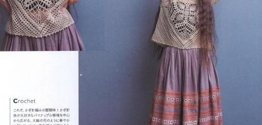 Blusa puntada de piña en crochet