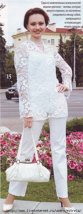 Elegante blusa a crochet con motivo